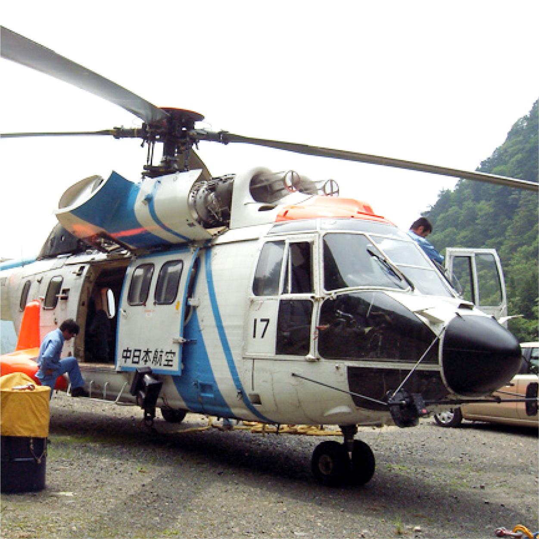 ヘリコプターによる作業