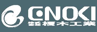 株式会社榎木工業